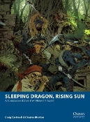 OP In Her Majesty's Name: Sleeping Dragon, Rising Sun